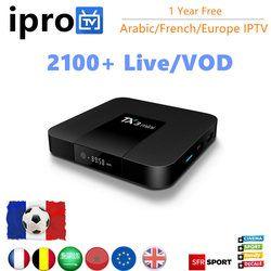 TX3 Android 7.1 Smart TV Box 1 Année IPROTV Europe Français Arabe portugal IPTV 2100 Chaînes de TÉLÉVISION et VOD SFR sport Quad Core S905W