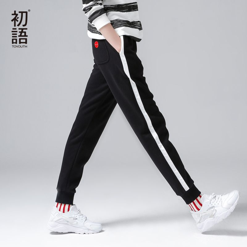 Toyouth Women Sweatpants and Joggers 2018 Spring Casual Cotton Embroidery Harem Pants Drawstring Trousers Black Pantalon Mujer