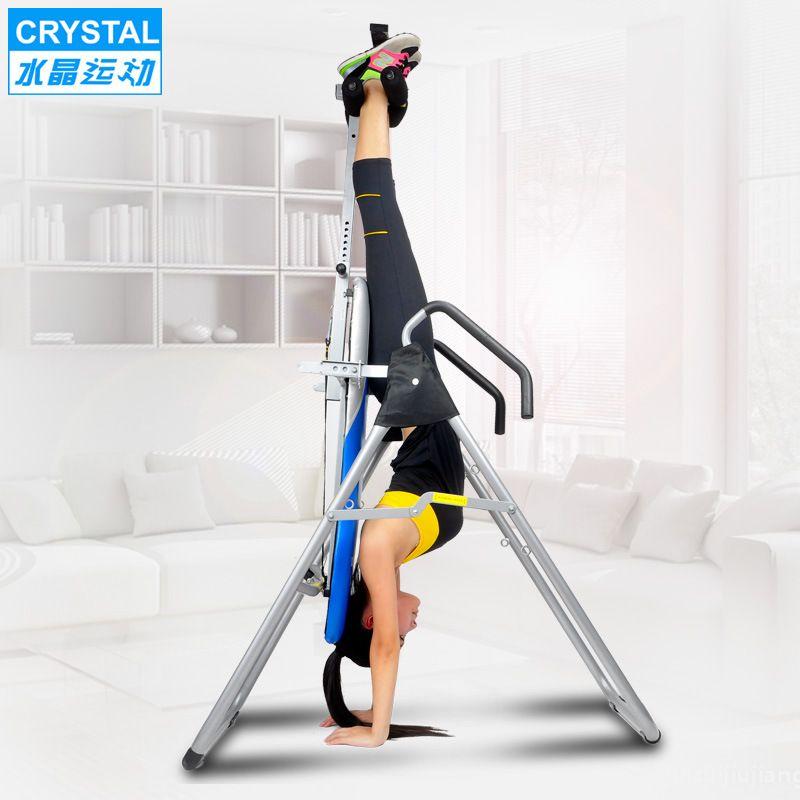 Verstellbare Falten handstand maschine/Inversion Tisch mit handbremse Stabile und sichere Gewicht last 300 kg Reduziert zurück stress