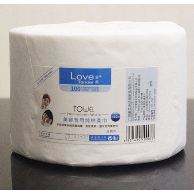 126pcs Facial Tissue 100% cotton pulp Towel disposable towel travel cleansing wipes the non-woven beauty special a Facial Tissue