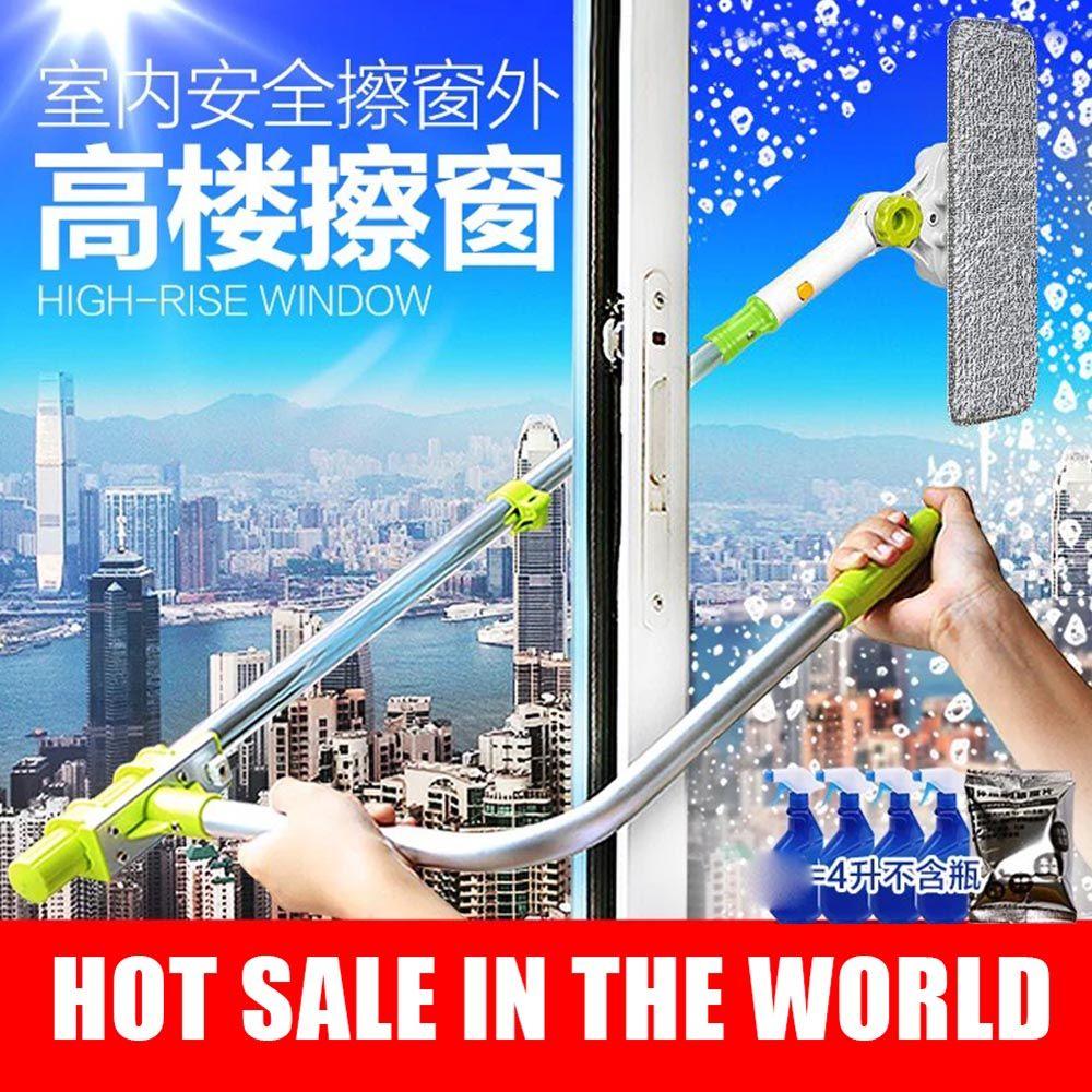 Brosse pour windows télescopique Éponge chiffon nettoyeur de vadrouille fenêtre outils de nettoyage à domicile hobot brosse pour laver les fenêtres de nettoyage de poussière