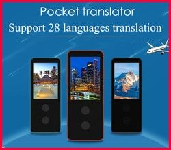 Intelligent voice translator with screen 28 language WIFI connection English Portable high speed accuracy replay freeshipping