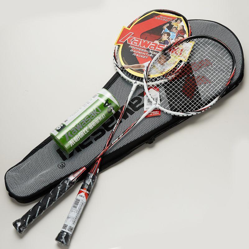 Kawasaki Badminton Schläger 1U Aluminium Legierung Rahmen Badminton Schläger Mit String UP-0160 Mit Freies Geschenk Federball