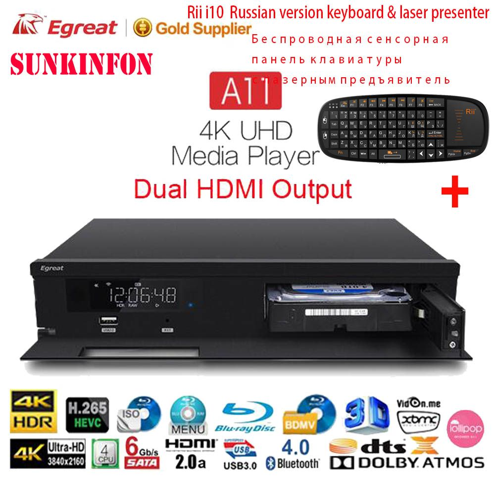 Egreat A11 3D 4K Blu-ray HDD Media Player Bluetooth 4.0 2G/16G Android TV Box Home Theatre HDR 10 2.4G/5G WiFi Dolby Atmos/DTS:X