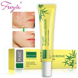 Freyja Authentique Acné Crème Acné Cicatrice Traitement Anti Acné De Nettoyage Rapidement Pimple Visage Crème Traitement de L'acné Soins de La Peau
