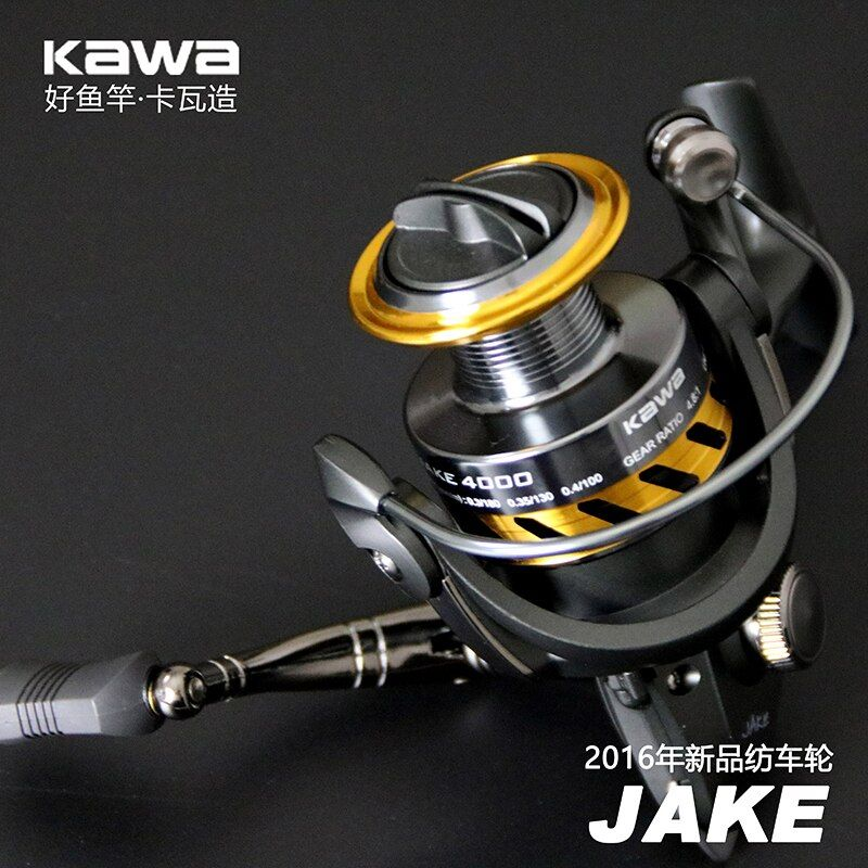 KAWA 2016 New Mela Super Light <font><b>Weight</b></font> Graphite Body Max Drag 4.5KG Carp Fishing Reel Spinning Reel Free Shipping