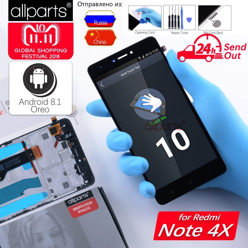 Snapdragon 625 Original Display For XIAOMI Redmi Note 4X LCD Touch Screen With Frame For Redmi Note 4X LCD Display Replacement