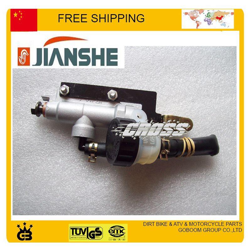 JIANSHE ATV ATV250 rear brake foot disc brake pump ATV250-5 assy quad accessories free shipping