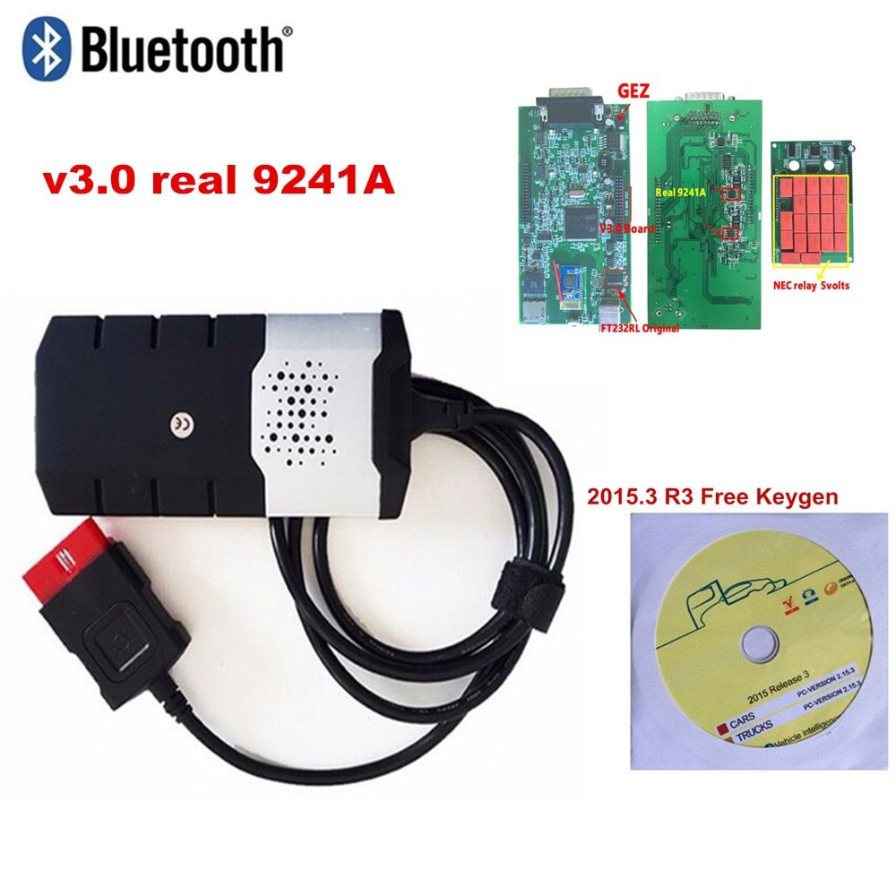 V3.0 Red Relay Obd Obd2 Scan Vd Ds150e Cdp tcs Cdp Pro Plus 2016.0 Newest Software/2015R3 for delphis car truck diagnostic tool