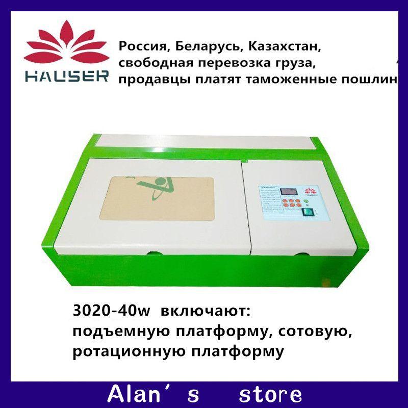 Free Shipping 40w 3020 laser engraving machine with rotating Co2 laser engraving machine laser cutting machine laser module DIY