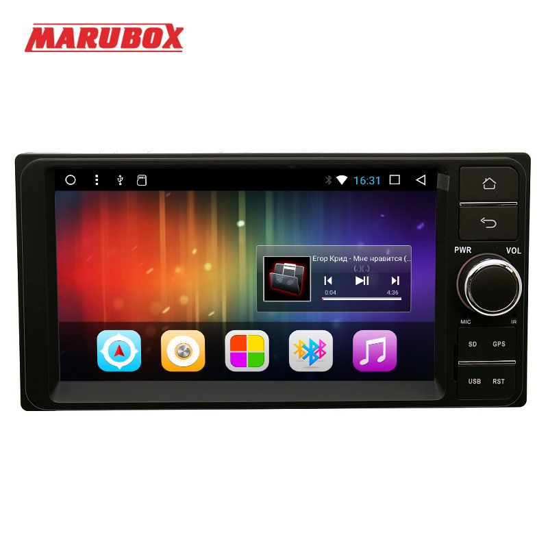 MARUBOX 2 Din Android 7.1 For Toyota Universal 7