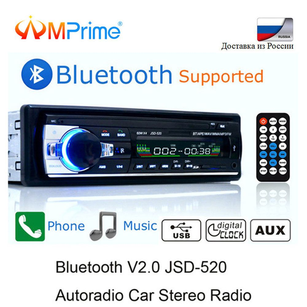 AMPrime JSD-520 Car Radio Bluetooth 12V In-dash 1 Din Stereo Autoradio Player AUX-IN MP3 FM Receiver SD USB SD Car audio Player