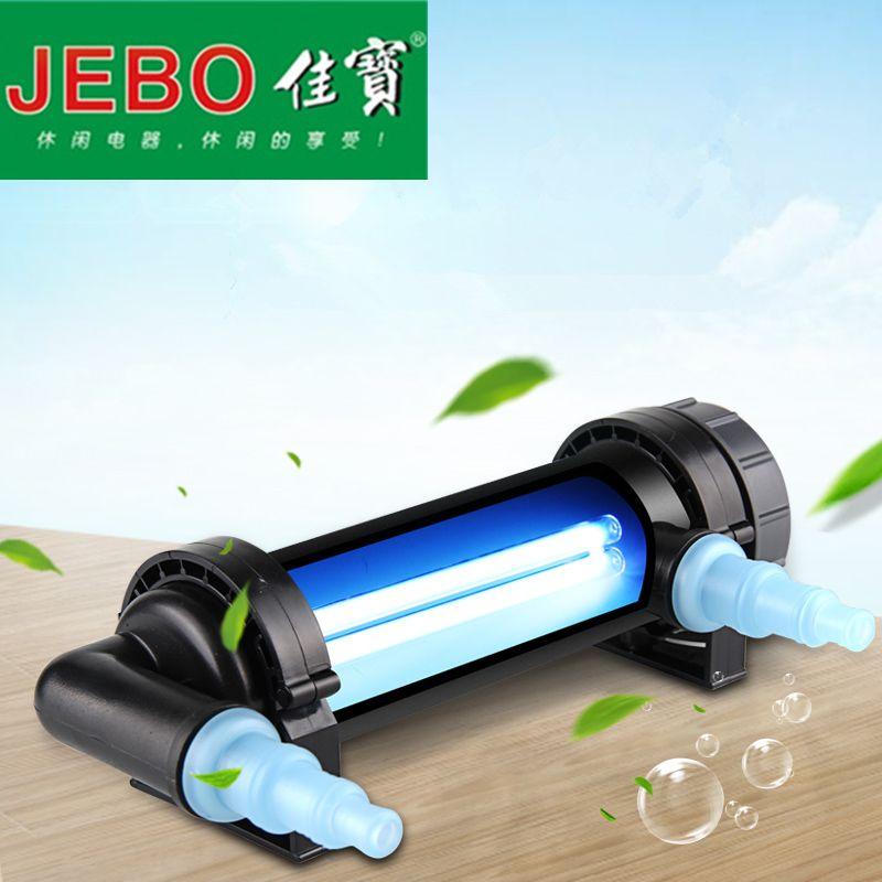 JEBO 220 ~ 240 V 5 W ~ 36 W UV stérilisateur lampe lumière nettoyeur d'eau pour Aquarium étang réservoir de poissons filtre à ultraviolets clarificateur