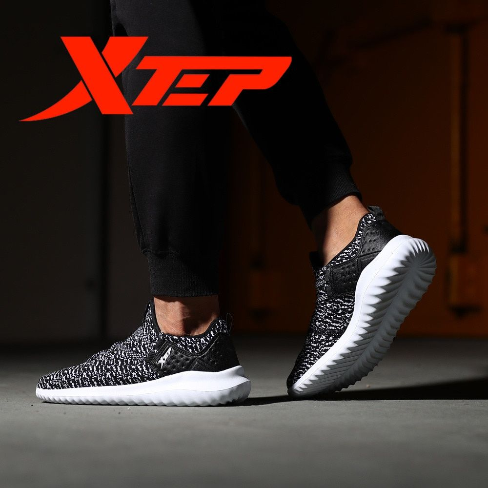 XTEP Men's women's Sneakers Cross-Country Trail Breathable Running Shoes Sports Shoes for Men women free shipping 983319119202