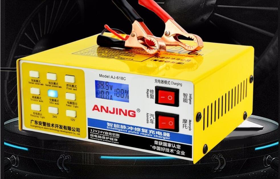Chargeur de voiture 12V24V moto Volt pur cuivre réparation intelligente Batteries d'impulsion chargeur de batterie automatique