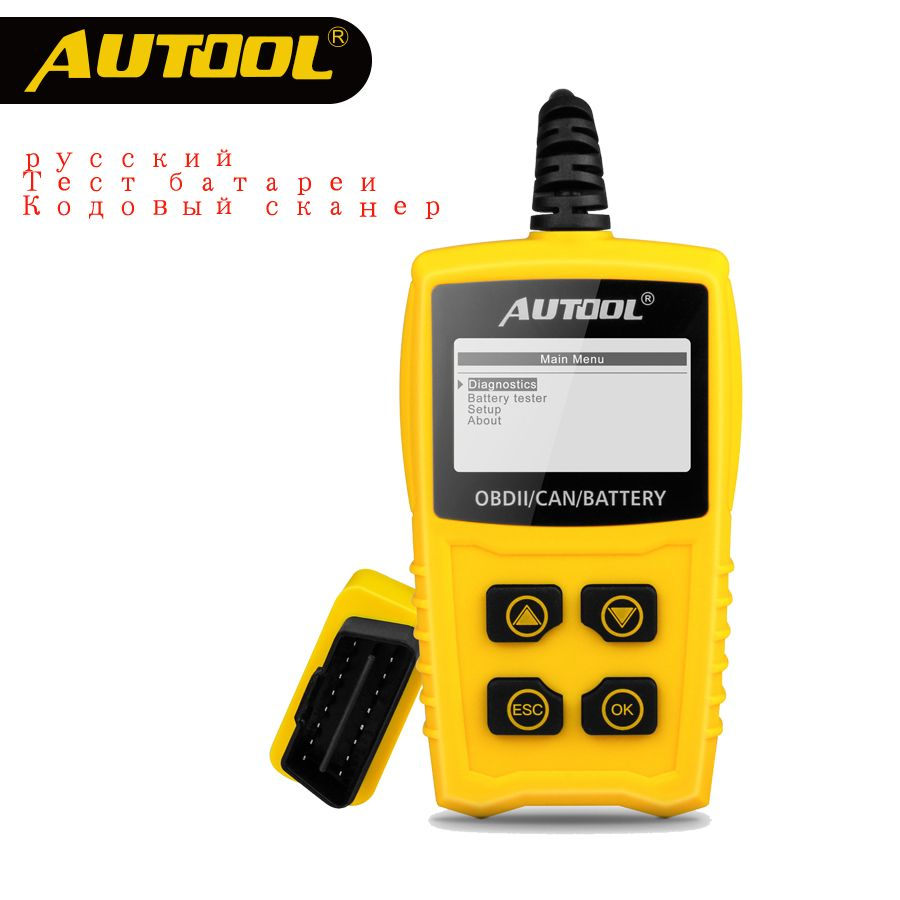 AUTOOL CS330 OBD Auto Scanner Car Code Reader OBDII 12V Cars Diagnostic Scan Tool In Russian Vehicle ELM327 same as Ancel AD310