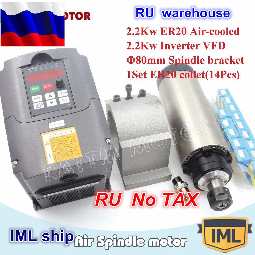 2.2KW luftgekühlten spindel motor ER20 4 lager 220 V & 2.2kw Inverter VFD 3HP & 80mm aluminium clamp + 1 set ER20 collet (14 stücke)