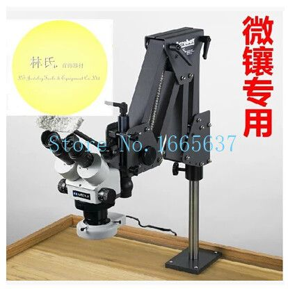 jewelery tools 7X-45X Stereo Microscope with lens and stand jewellers tool microscope for jewelers with 1 led ring lamp goldsmit