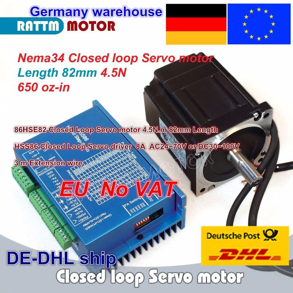 DE free 1 Set Nema34 4.5N.m Closed Loop Servo motor Motor Kits 82mm 6A & HSS86 Hybrid Step-servo Driver 8A CNC Controller Kit