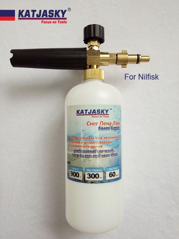 100% copper car washer foam gun fit NILFISK, ECO HPW-1718S high pressure washer foam generator snow bubble lance soap foam spray