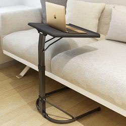 Staygold laptop tabla de la computadora escritorio Oficina Mobiliario comercial sofá y cama fácil de llevar