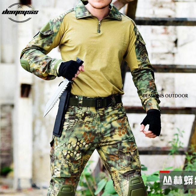 Taktische Uniform Combat Shirt Hosen mit Knie Ellenbogen Pads Military Jagd Kleidung Multicam Camouflage Airsoft Krieg Spiel Kleidung