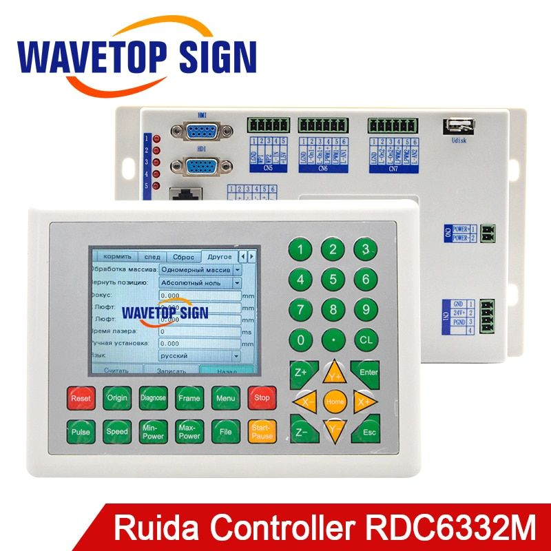 Ruida RD 1set RDC6332M Co2 Laser DSP Controller for Laser Engraving and Cutting Machine co2 laser metal cutting use