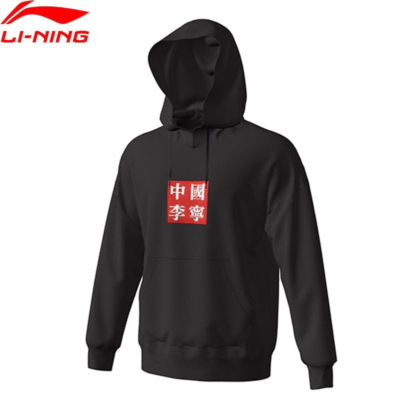 Li-Ning NYFW Men CHINA LI-NING HOODIE Embroidery Loose Fit Cotton Polyester LiNing Comfort Sports Sweater AWDN991 MWW1395