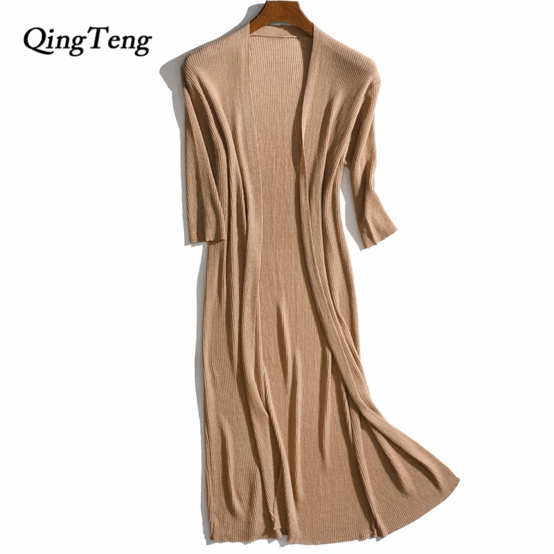 Knitted Cardigan Womens Spring Summer Air Condition Loose Long Silk Feel Thin Uv Protect Half Sleeve Solid Coat New Big Size