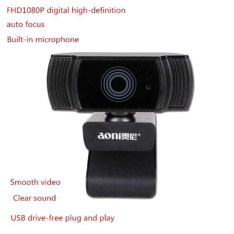 Aoni A10 Computer TV HD freies laufwerk kamera 1080 P autofokus mit weizen video anker schönheit live Video konferenz kamera