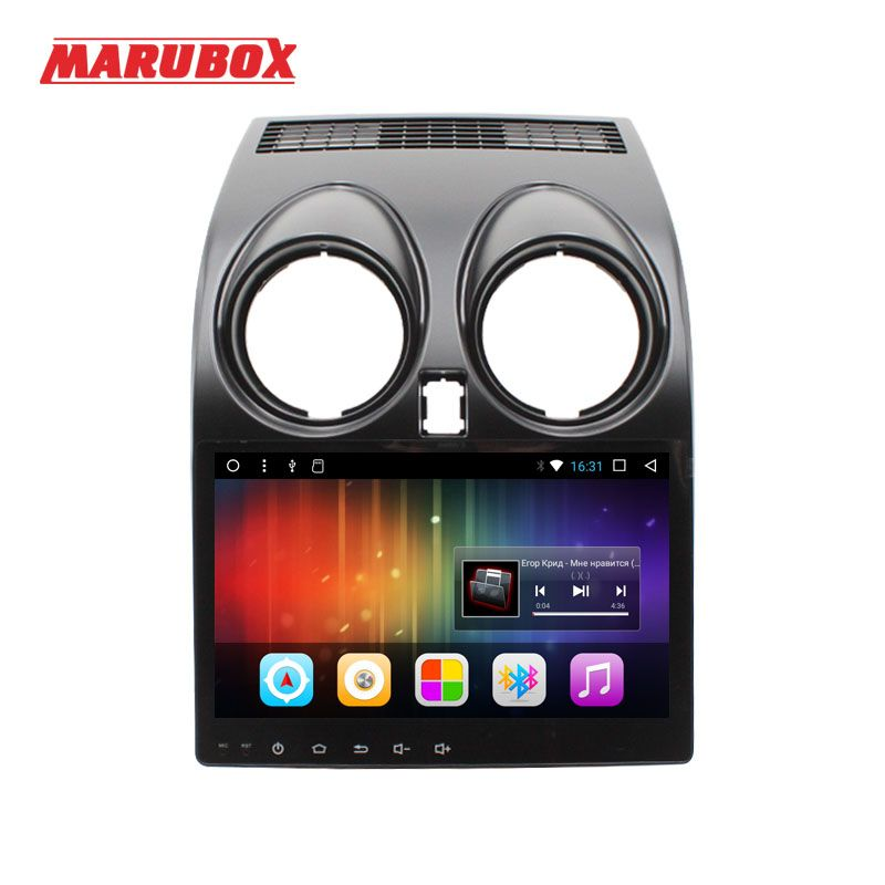 MARUBOX 2Din Car Radio GPS Android 7.1 For Nissan Qashqai Dualis Multimedia Player 9