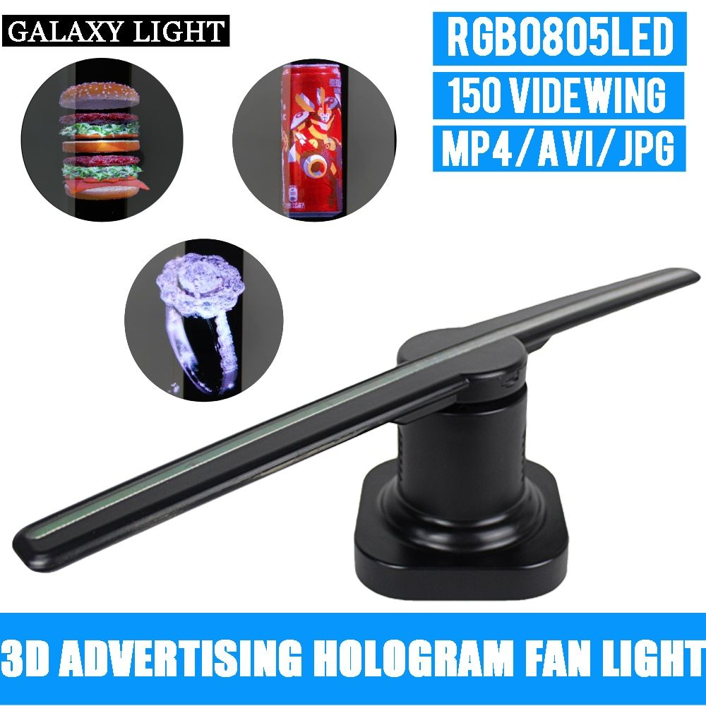 NEW Hot adverting light logo light Portable LED Universal 3D Holographic Advertising Display Fan Hologram for door and outdoor