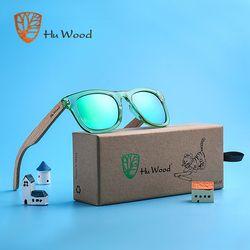 HU BOIS Marque Conception Enfants lunettes de Soleil Multi-couleur Cadre En Bois lunettes de Soleil pour Enfant Garçons Filles Lunettes De Soleil En Bois GR1001