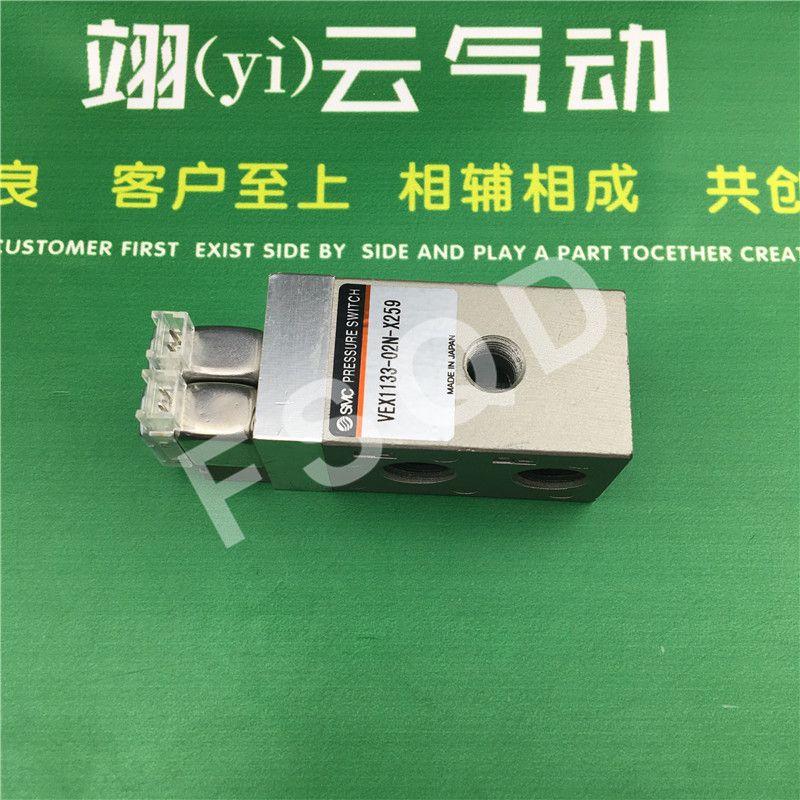 VEX1133-02N-X259  used item a lot of  stock SMC large flow type fine - valve plug  close double genuine original spot