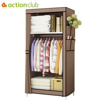 Actionclub الحد الأدنى الحديثة قماش متعدد الاستخدامات خزانة الطفل خزانة للطي الصلب الفردية خزانة أثاث غرفة نوم