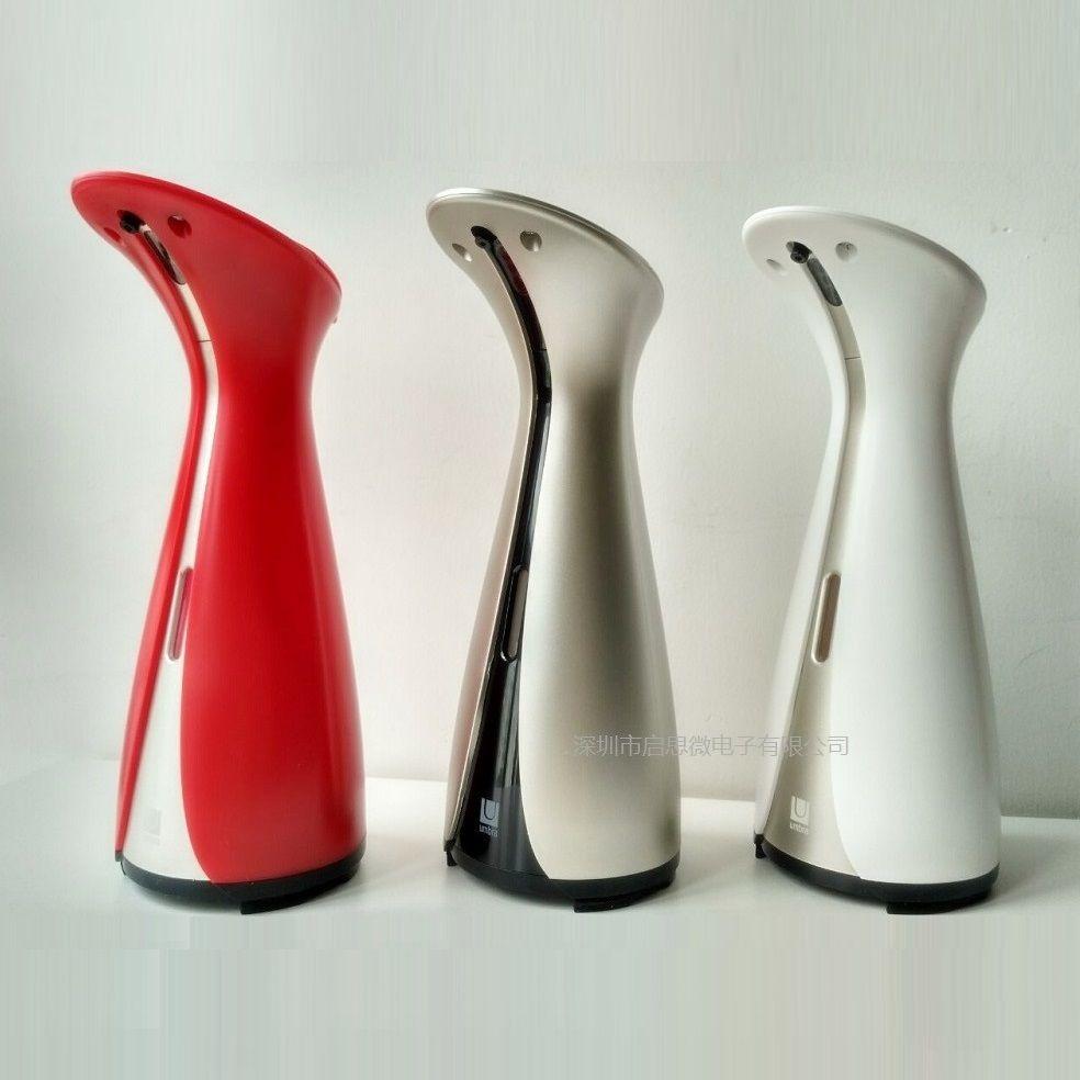 Auto hand soap dispenser with  IR Sensor Auto Sensor Touchless Hand Free Sanitizer Hand Washing Liquid Bottle