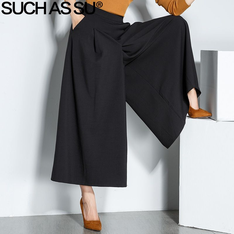 SUCH AS SU Autumn Winter Ankle-Length Trousers For Women 2017 Black High Waist Wide Leg Pants S-3XL Size Loose Office Lady Pants
