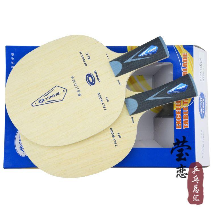 Ursprüngliche yinhe provinz ALC tischtennis-blatt gleiche struktur wie viscaria für tischtennis-schläger ping pong paddle tennisschläger