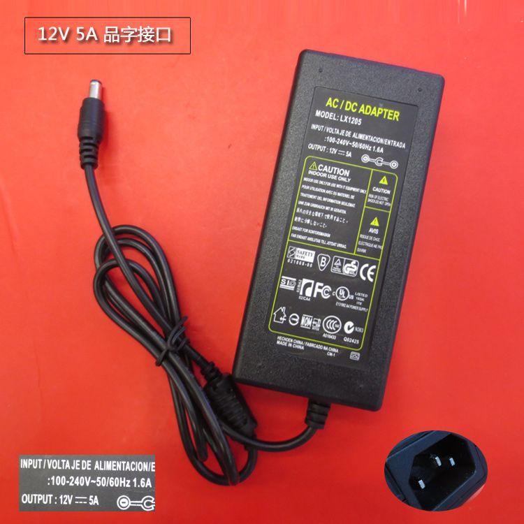 12V5A DC 12 V 5A AC 110-240 V lumière LED adaptateur d'alimentation alimentation LED adaptateur transformateur pour bande de LED 5050 2835 DC 5.5*2.5mm