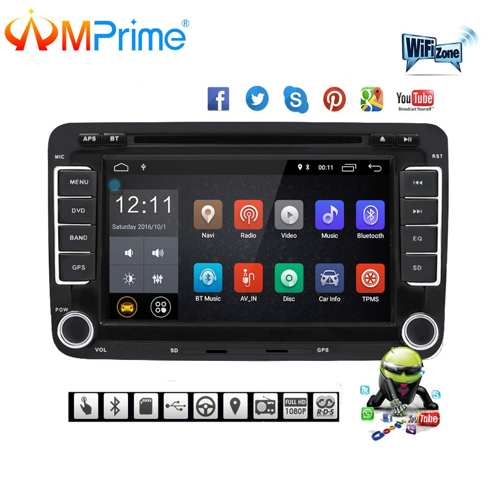 AMPrime Car Multimedia player Android 7
