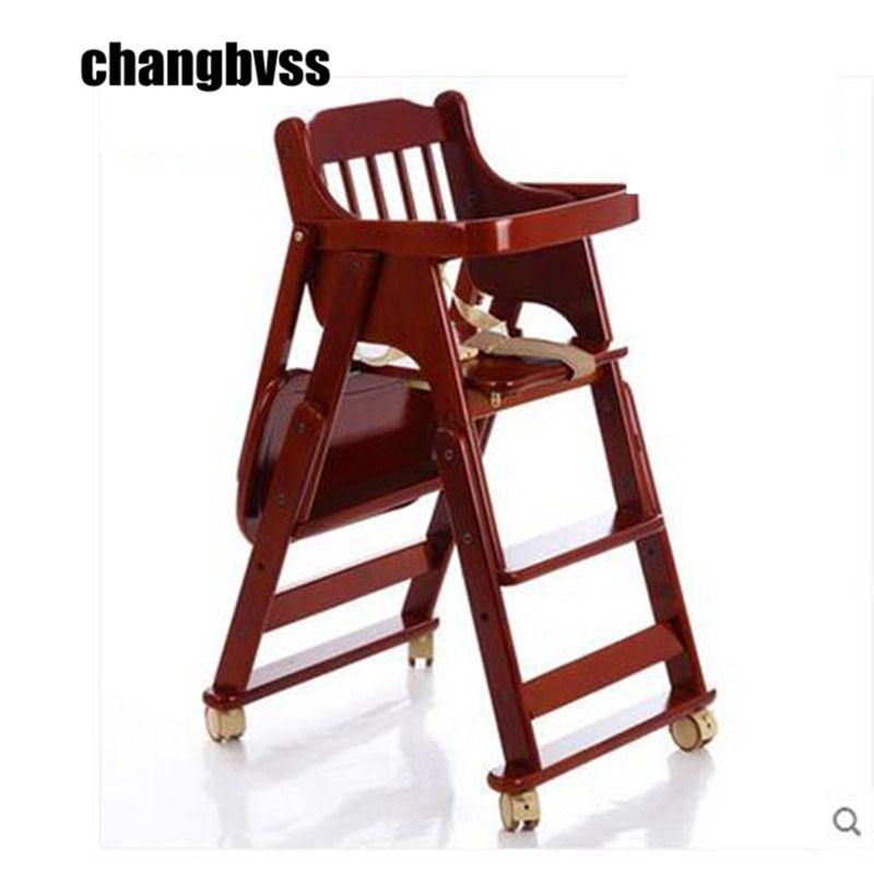 Стульчик для кормления дерева Детская мода простой складной стул многофункциональный портативный детский стульчик для кормления обеденны...