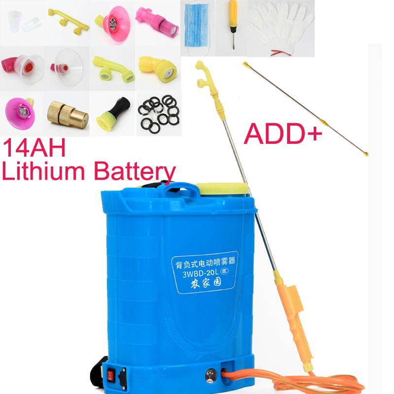 14/12/10AH Intelligent Lithium Battery Electric sprayer Agricultural Pesticide High pressure charge dispenser Garden equipment