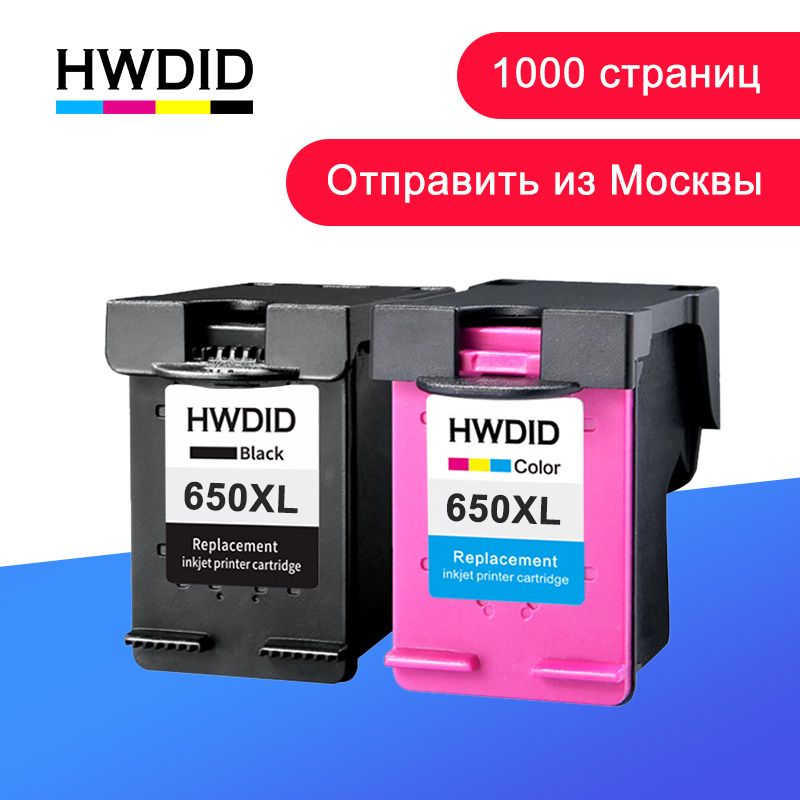 HWDID 650XL Compatible Ink Cartridge Replacement for HP 650 XL for HP Deskjet 1015 1515 2515 2545 2645 3515 3545 4515 4645