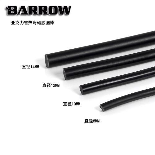 Barrow 8mm/10mm/12mm/14mm tiges en silicone système de refroidissement de l'eau ordinateur dur tube équipement de cintrage