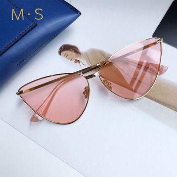 MS Для женщин солнцезащитные очки 2018 роскошные украшения классические очки женские солнцезащитные очки оригинальные Брендовая Дизайнерска...