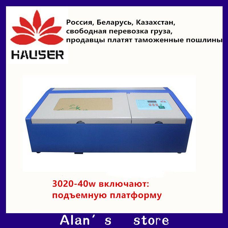 Freeshipping 40w 3020 big power laser engraver machine,Co2 laser engraver 40w,industrial laser cutting,big power laser module