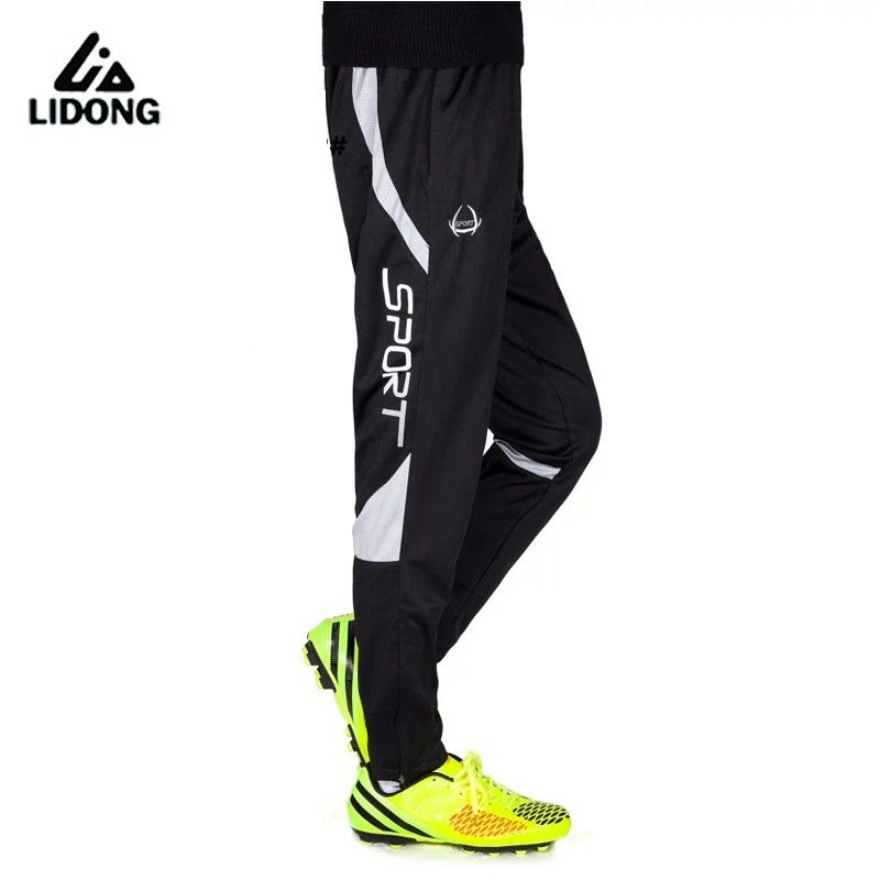 2017 New Professional Soccer Training Pants Slim Skinny Sports Survetement Football Running Pants Tracksuit Trousers Jogging Leg