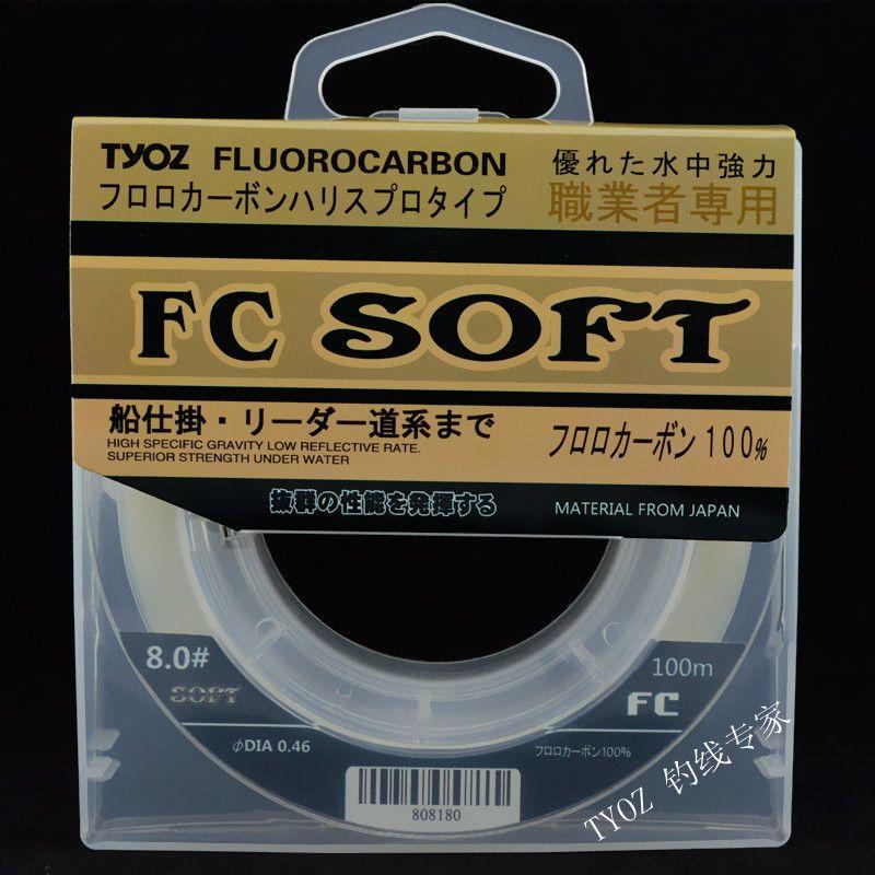 TYOZ 100 m 100% Fluorocarbone Ligne De Pêche ligne de repère pour Tresse Ligne De Pêche Japon Qualité 4-32LB