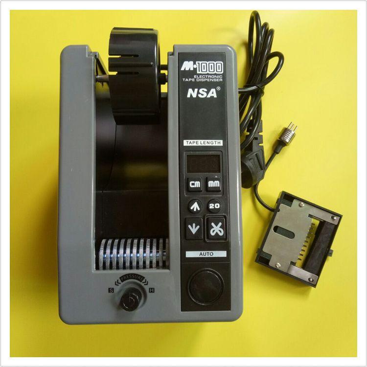 P096 Hohe qualität NSA marke Band maschine die reale sache Automatische bandspender M-1000 nur 220 V packbandspender