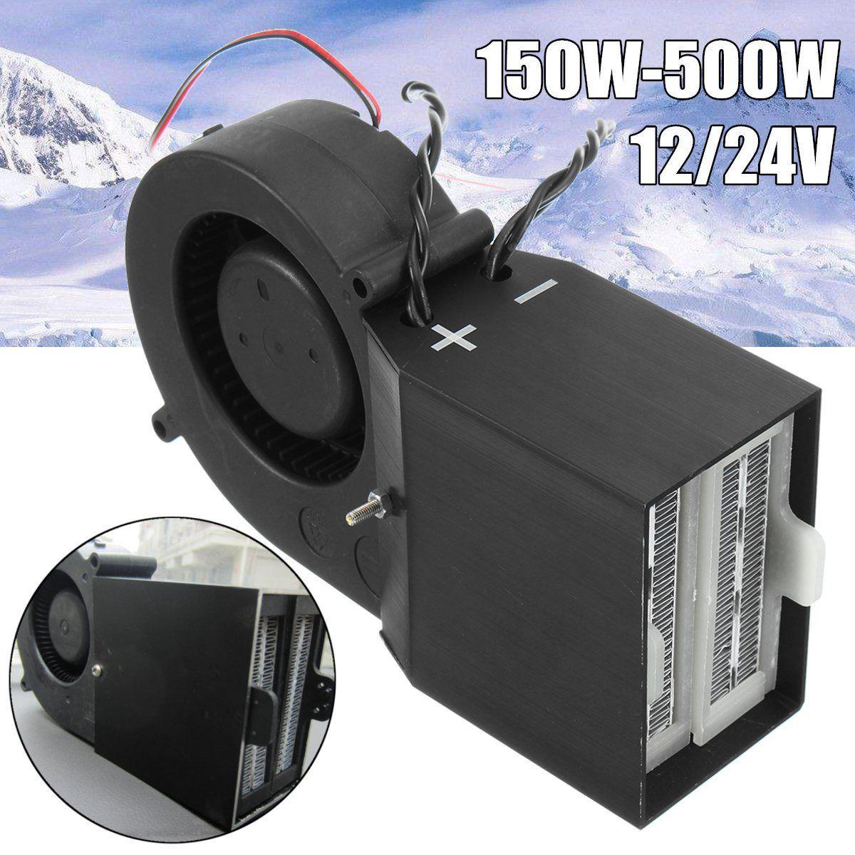 Adjustable 500W Ceramic Car Fan Heater Heating Warmer Defroster Demister DC 12V/24V